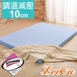 LooCa 綠能護背10cm減壓床墊-雙人(搭贈吸濕排汗布套)