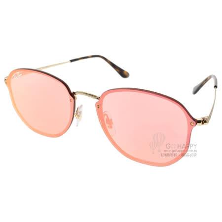 RAY BAN水銀太陽眼鏡 潮流時尚款(金-粉水銀) #RB3579N 001E4