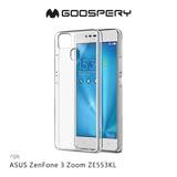 GOOSPERY ASUS ZenFone 3 Zoom ZE553KL CLEAR JELLY 布丁套