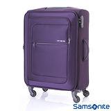 Samsonite新秀麗 20吋Crosslite飛機輪大容量布面TSA登機箱(黑色)