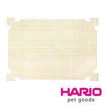 HARIO 寵物用大型尿墊專用固定網  PTS-TM-SM