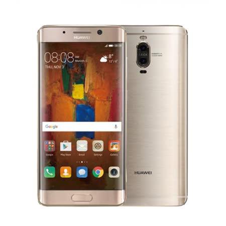 HUAWEI Mate 9 Pro 6G/128G 雙卡智慧手機【送原廠大禮包】