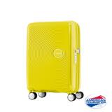 AT美國旅行者 20吋Curio立體唱盤刻紋硬殼TSA登機箱(黃)