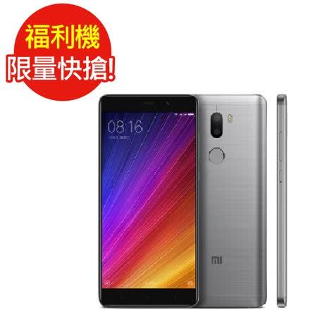 福利品_小米5sPlus - 4G (全新未使用)