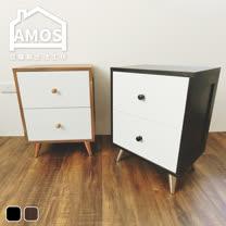 【Amos】Mix混搭風時尚二層斗櫃/抽屜櫃/收納櫃