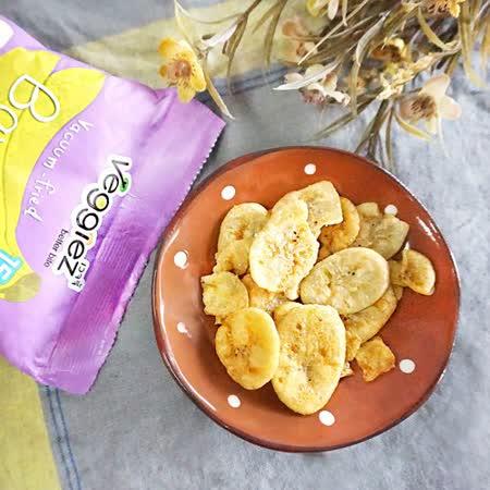 【VEGGIEZ】泰國真空低溫香蕉片