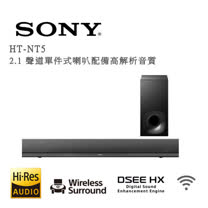 SONY HT-NT5 2.1 聲道單件式環繞家庭劇院 soundbar