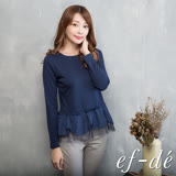 【ef-de】激安 波浪網紗拼接長袖上衣(藍)