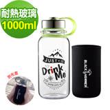 (任選) 義大利 BLACK HAMMER Drink Me 果漾耐熱玻璃水瓶1000ml-綠