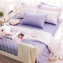 OLIVIA 《 BEST 8 薰衣紫X銀紫 》 特大雙人兩用被套床包四件組 雙色系 素色雙色簡約