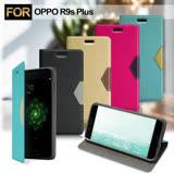 GENTEN OPPO R9s Plus 6吋 簡約守護磁力皮套