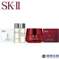 【SK-II】活膚霜經典禮盒