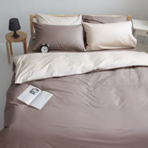 OLIVIA  《 BEST 9 棕x淺米 》 加大雙人兩用被套床包四件組 雙色系 素色雙色簡約