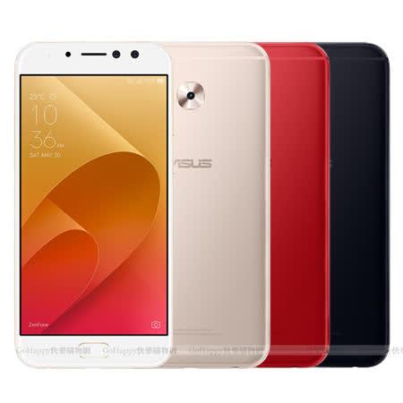 ASUS Zenfone 4 Selfie Pro ZD552KL 4G/64G 5.5吋雙鏡頭自拍神機-加送保護套+保貼