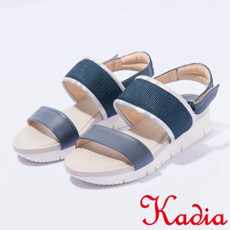 kadia.夏日耀眼 魔鬼氈厚底涼鞋(7108-50藍)