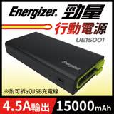 Energizer- UE15001免帶線行動電源(15000mAh)