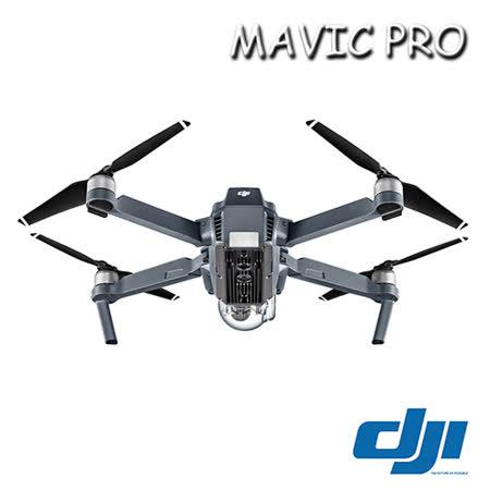DJI 〝御 〞 Mavic Pro 4K摺疊式空拍機 全能套裝組合 (公司貨) ★限時贈64G記憶卡+清潔組