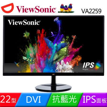Viewsonic VA2259 22型AH-IPS雙介面液晶螢幕