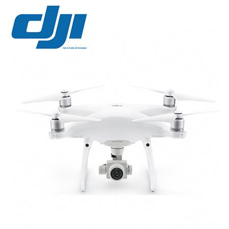 DJI Phantom4 Pro plus 空拍機 (附特製高亮度1080p螢幕遙控器) ★贈128G記憶卡+清潔組