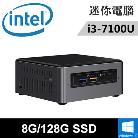 Intel NUC7i3BNH-08128X 特仕版 迷你電腦(i3-7100U/8G/128G SSD/WIN10)