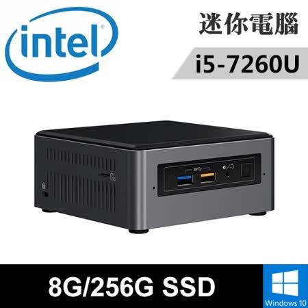 Intel NUC7i5BNH-08256X 特仕版 迷你電腦(i5-7260U/8G/256G SSD/WIN10)