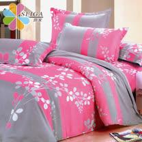 飾家<BR>頂級活性絲柔棉兩用被床組