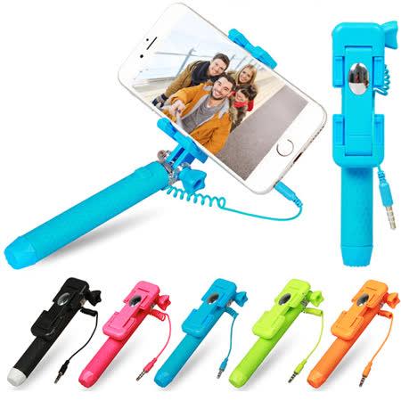 □新型!! 超迷你後視鏡線控自拍棒□ HTC 手機 GOPRO攝影機 自拍伸縮棒 自拍神器 手機支架