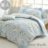Tonia Nicole東妮寢飾 藍暮花影精梳棉兩用被床包組(雙人)