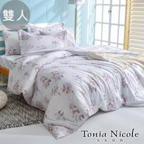 Tonia Nicole東妮寢飾 秋光儷影精梳棉兩用被床包組(雙人)