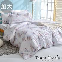 Tonia Nicole東妮寢飾 秋光儷影精梳棉兩用被床包組(加大)