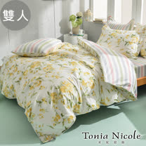 Tonia Nicole東妮寢飾 秋之饗宴精梳棉兩用被床包組(雙人)