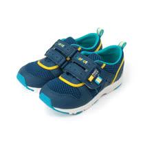 (中童) MOONSTAR CARROT 速乾機能運動鞋 深藍 CRC21755 童鞋 鞋全家福