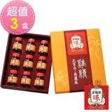 正官庄 高麗蔘雞精禮盒(9入/盒 共3盒 )