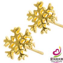 [ 愛無限珠寶金坊 ]  0.36 錢 一對 - 雪花星海 - 黃金耳環-999.9