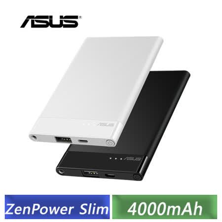 ASUS ZenPower Slim 4000mAh (晶礦黑/珊瑚白)-【送手機指環扣】