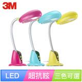 3M 58度博視燈 LED豆豆燈 FS-6000 (三色可選)