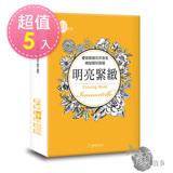 【美顏故事】蠟菊緊緻花萃香氛機能隱形面膜7入/盒-5入