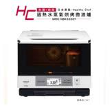 HITACHI日立 過熱水蒸氣烘烤微波爐 MRO-NBK5000T(日本原裝)