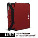 UAG iPad mini 4 耐衝擊保護殼-紅