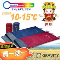 【台灣 Gravity】 買一送一 媽祖限量 輕量透氣中空纖維信封型睡袋 /SL-001