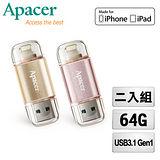 活動-『二入組』Apacer宇瞻 AH190 64GB Lightning/USB 3.1雙介面OTG高速隨身碟