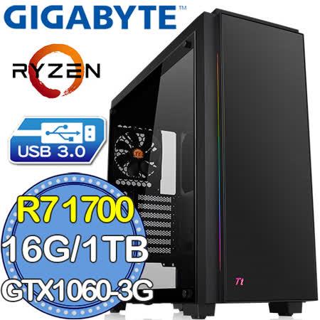 技嘉X370平台【幻翼炙焰】AMD Ryzen八核 GTX1060-3G獨顯 1TB效能電腦
