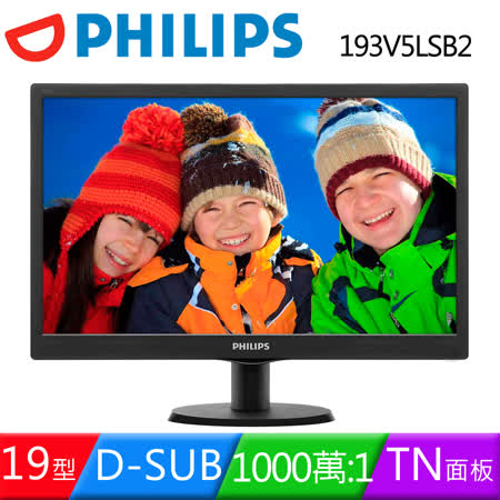 PHILIPS 193V5LSB2 19型LED液晶螢幕