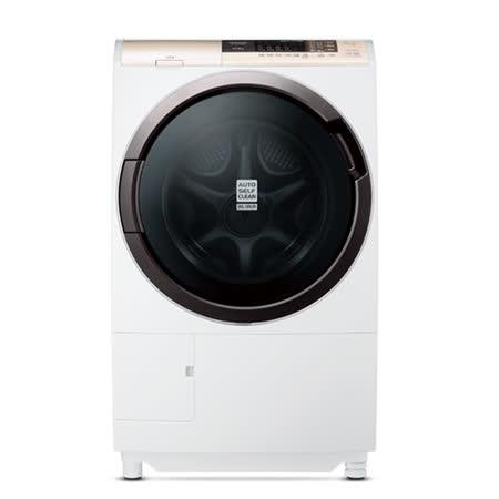 HITACHI日立 11公斤3D自動槽全槽清水洗淨滾筒式洗脫烘洗衣機SFSD2100A