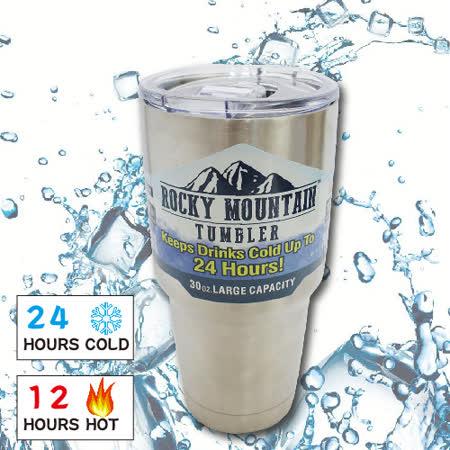 超酷极冷冰霸杯 900ml 二入