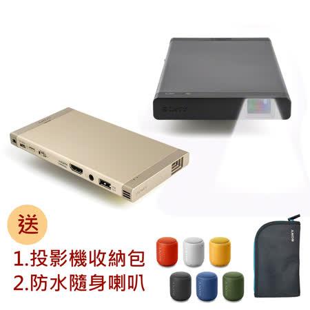 Sony 二代行動微型投影機 MP-CL1A