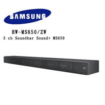 SAMSUNG 三星 HW-MS650/ZW 家庭劇院 Soundbar 9個內建單體 支援藍芽+WIFI