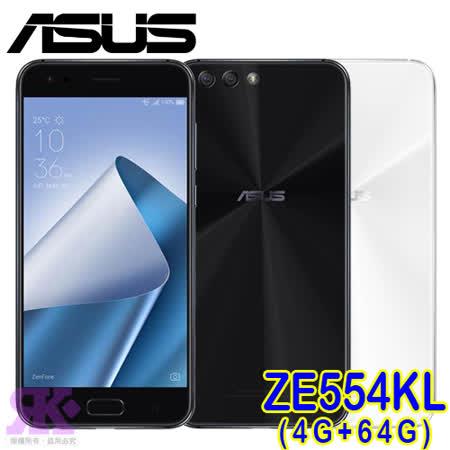 ASUS ZenFone 4 ZE554KL (4G/64G) 5.5吋八核智慧手機-贈專用空壓殼+螢幕保貼+韓版收納包+手機/平板支架+奈米噴劑