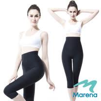 【美國原裝MARENA】魔力輕塑高腰七分塑身褲/顯瘦機能束褲(黑 膚 白 三色)