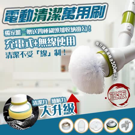【家適帝】超動能 新世代電動清潔刷 (備用刷頭 無主機)